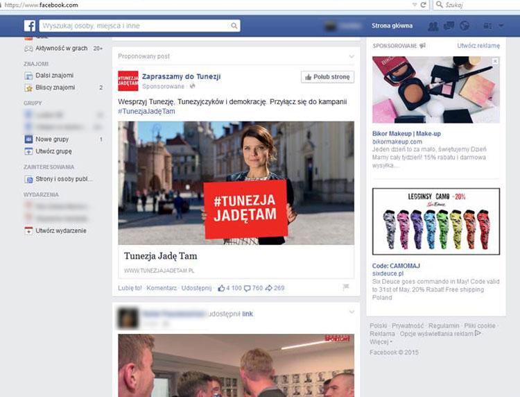 fotoblog-foto-blog-joanna-jablczynska-photo-photoblog-10