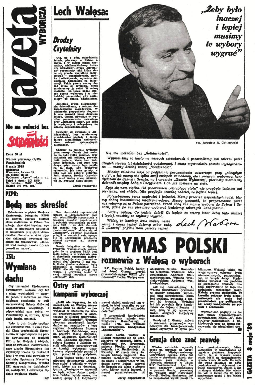 maciek-goliszewski-wystawa-piotrblawicki.com_06
